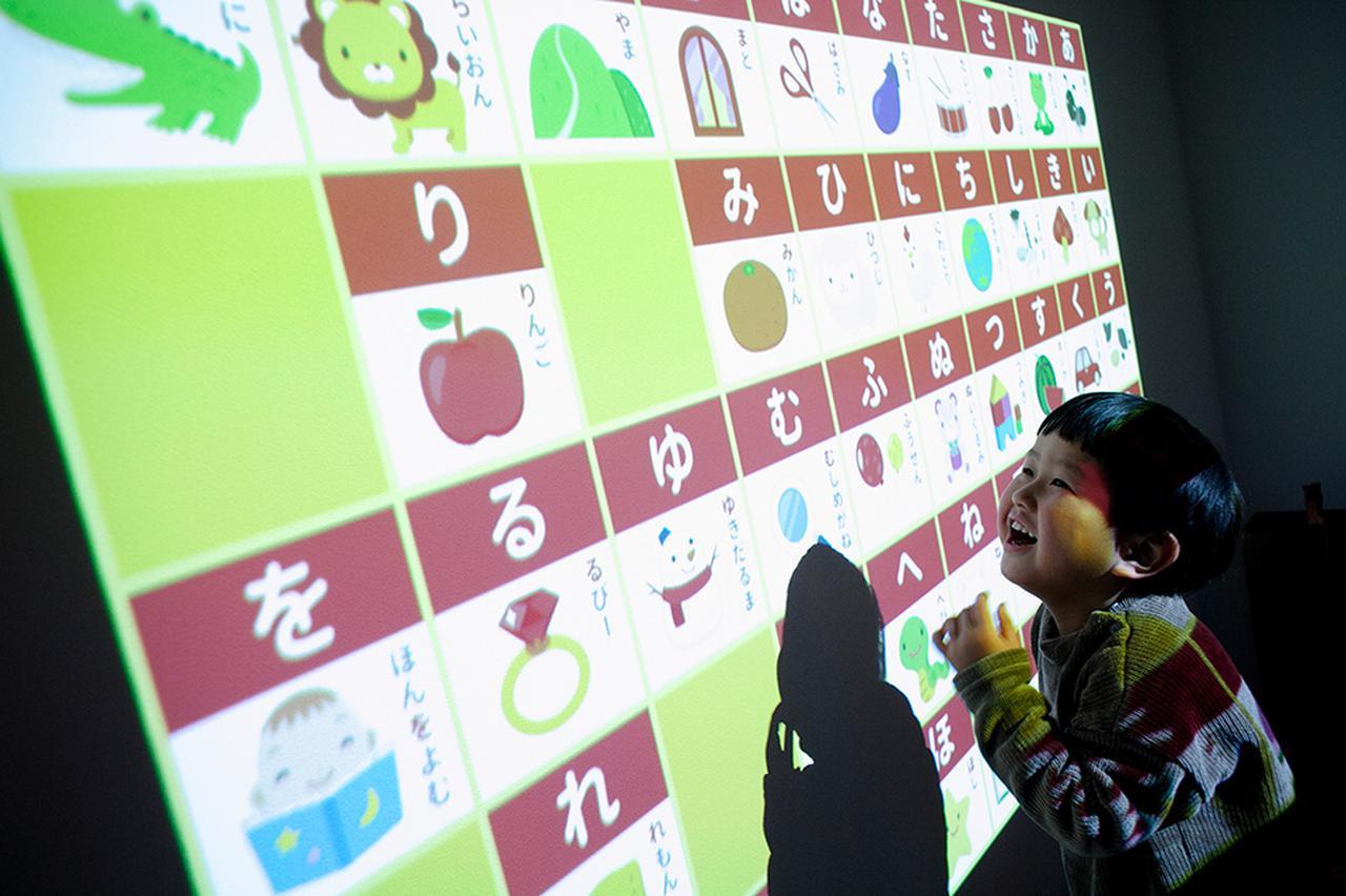 画像: 「あいうえお」「アルファベット」などを、大きく壁に表示できる学習ポスター