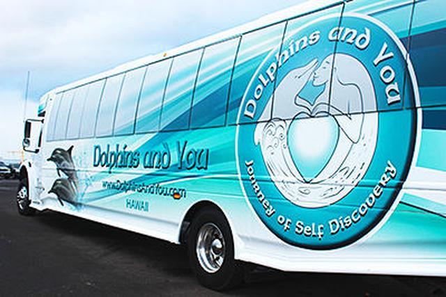 画像: こんなにかわいいバスがお出迎え!一気に眠気も吹き飛びます!