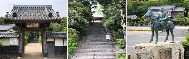 画像8: 日本一の抹茶のさとを巡る ~愛知県西尾市~