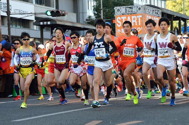 画像1: アスリートから一般市民まで、すべてのランナーのチャレンジをフルサポートする愛媛マラソンの魅力とは?