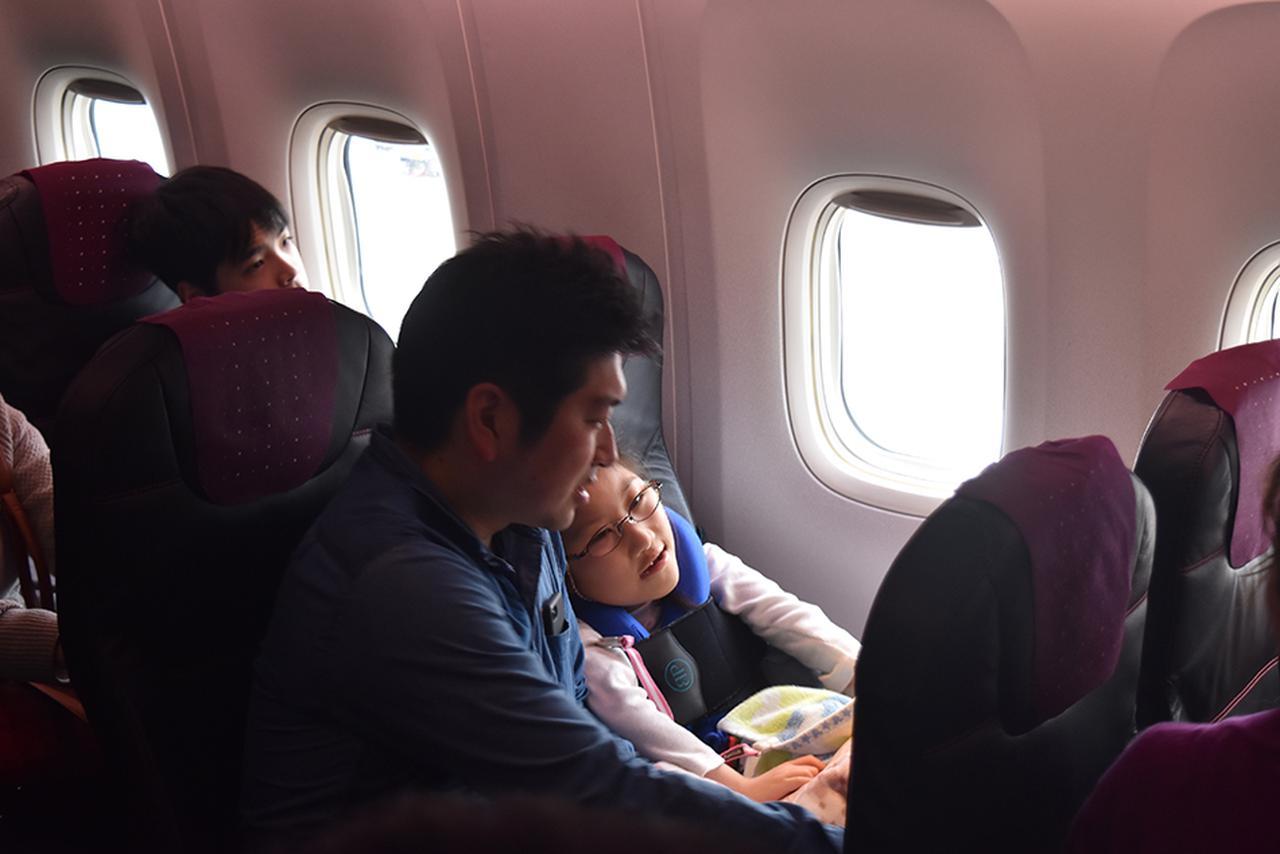 画像: 久しぶりの飛行機旅行でワクワク!佐藤さんのご家族にとっては3人の子どもを連れての飛行機旅行も1つのチャレンジだった