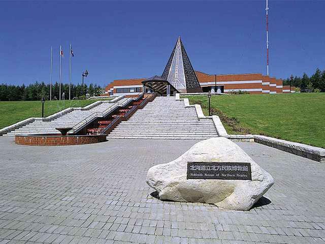 画像: 13:25 北海道立北方民族博物館
