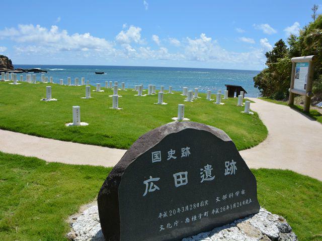 画像7: よくばり★しま旅 種子島