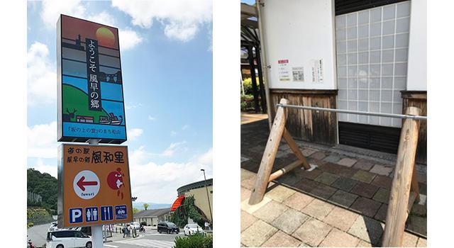 画像8: ビヨンド「しまなみ海道」 いいとこ愛媛 ~今治・道後はまかぜ海道とサイクルオアシス~