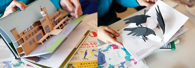画像: フランスで購入した仕掛け絵本たち
