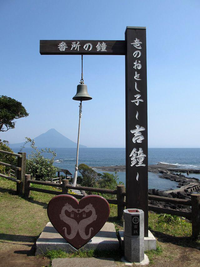 画像4: 鰹を味わう!お茶を味わう!1泊2日 鹿児島 美味しい南薩の旅