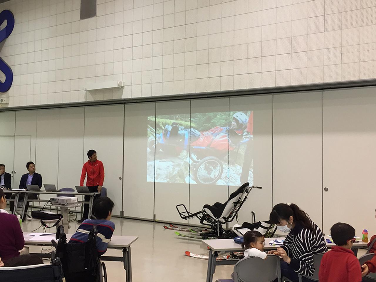 画像: 事前説明会でata Allianceの方が車いすで楽しめる山・海でのアクティビティを紹介しながら話していた「限界をつくらないで!」という言葉が佐藤さんの胸に響いた