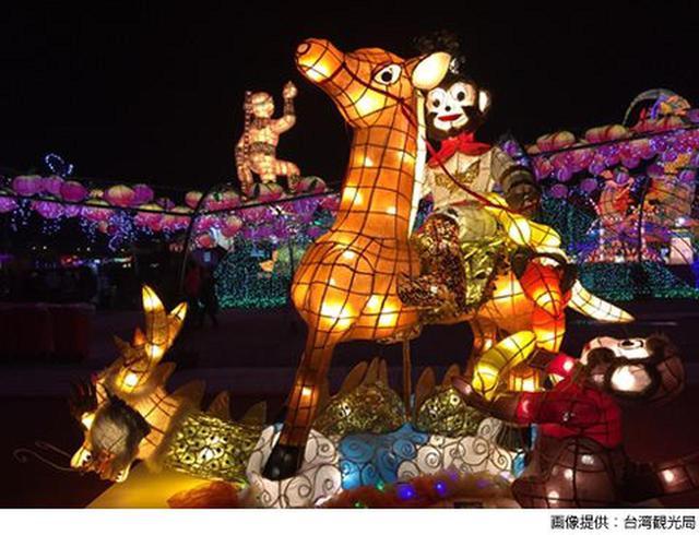 画像1: 台湾ランタンフェスティバルへ