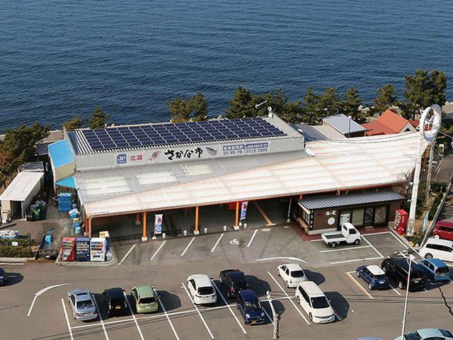 画像: 11:30 JF北灘さかな市(きたなだ海の駅)