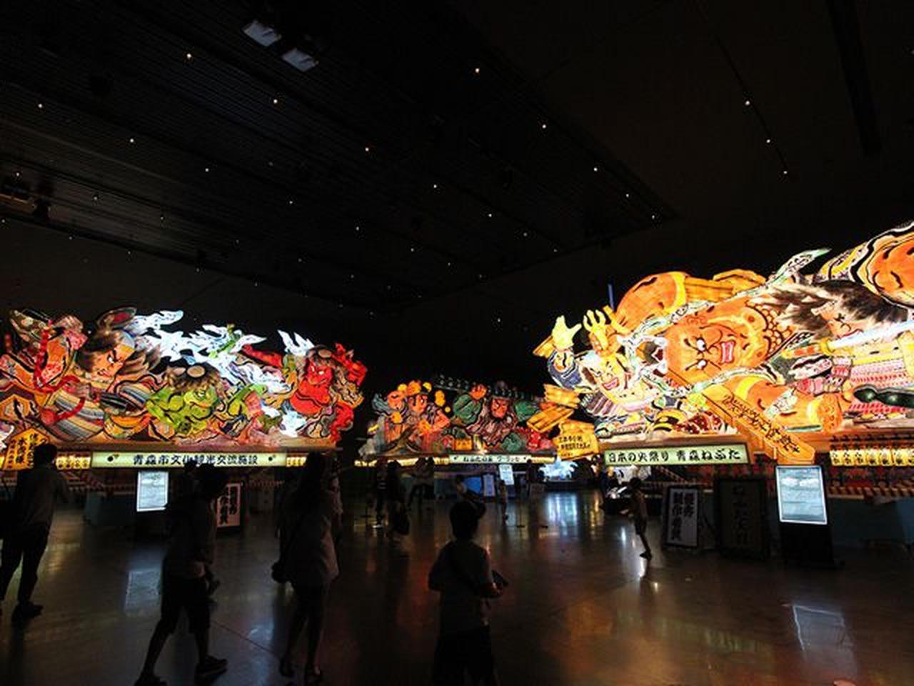 画像1: ねぶた祭から田んぼアートまで! 伝統&アートが楽しい青森旅!