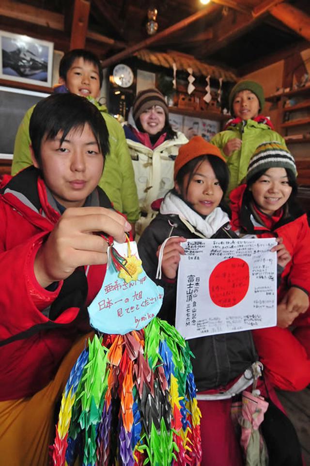 画像: 2010年、富士山9合目にて