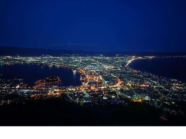 画像5: 函館の魅力を満喫! 昼から出発、函館満喫コース