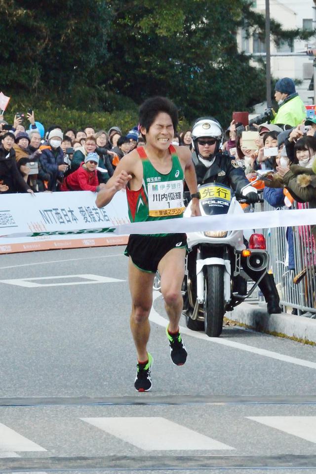 画像2: 一体感に包まれてサブテンを達成した愛媛マラソン