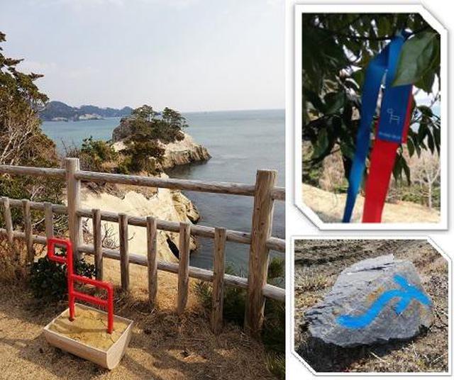 画像3: (宮城)癒しと共に生きる道「宮城オルレ」~海と空を満喫する奥松島コース~