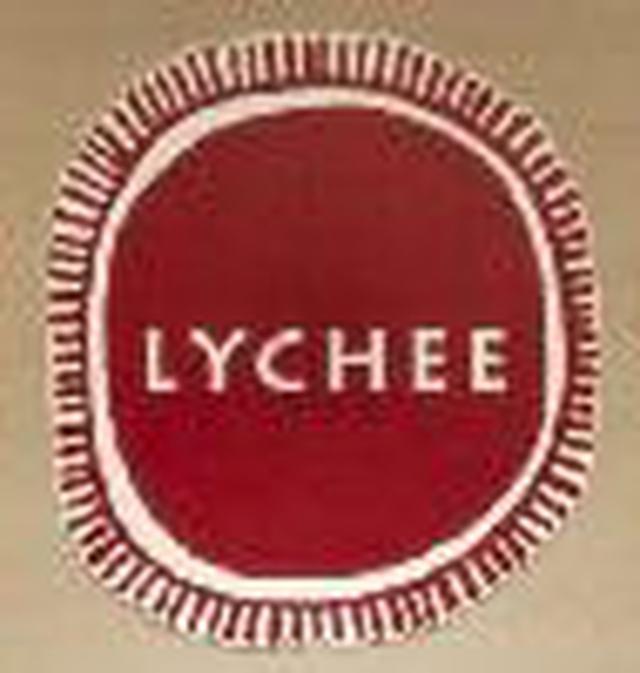 """画像1: (ハワイ)現地スタッフが体験!~アロヒラニリゾートワイキキビーチホテル""""LYCHEE""""(ライチ)~"""