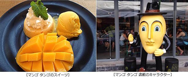 画像7: バンコクのおいしい!かわいい!の魅力とは?