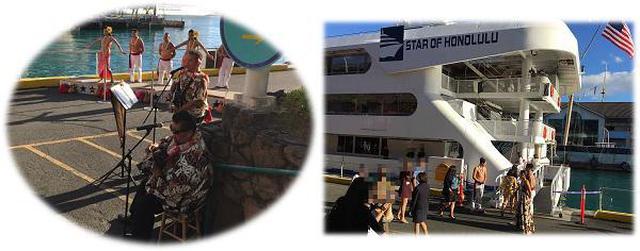 画像3: (ハワイ)現地スタッフが体験!~ファイブスター・サンセットダイニング&ジャズクルーズ~