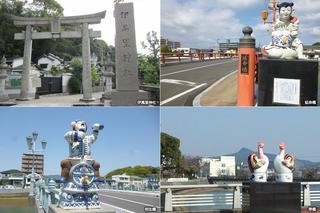 幸を呼ぶ3つの縁起橋めぐりと伊萬里神社・中嶋神社