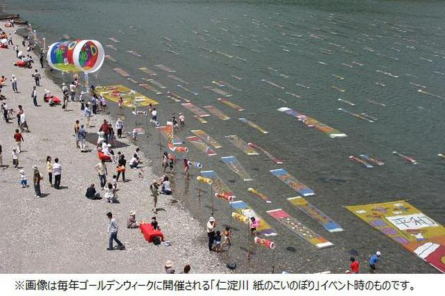 画像15: (高知)「奇跡の清流仁淀ブルーを体感!仁淀川エリアをレンタサイクルで周遊の軌跡」