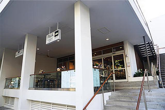 画像3: (ハワイ)現地スタッフが体験!~パイアフィッシュマーケット~