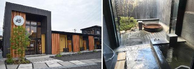 画像14: (鹿児島)「関平鉱泉水と温泉の街 きりしま」