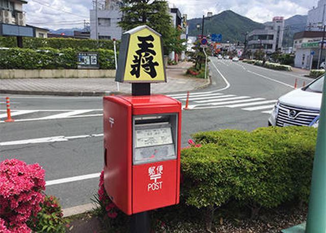 画像2: 山形県天童市の魅力