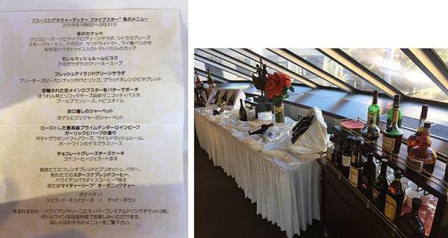 画像6: (ハワイ)現地スタッフが体験!~ファイブスター・サンセットダイニング&ジャズクルーズ~