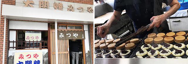 画像12: (長崎)路面電車で巡る!長崎再発見