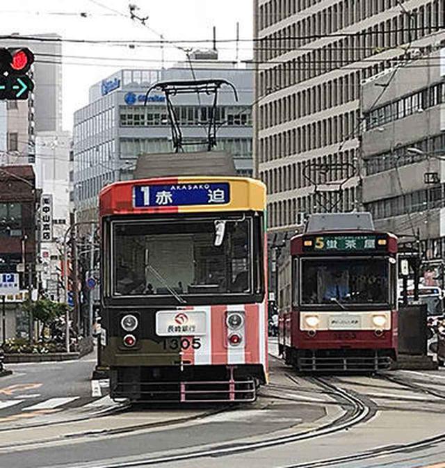 画像1: (長崎)路面電車で巡る!長崎再発見