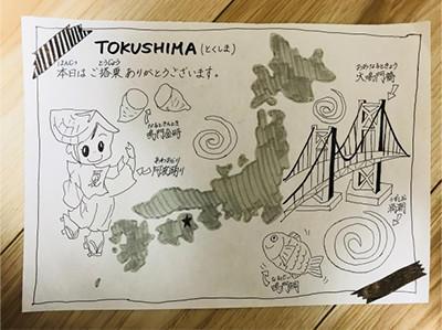 画像3: 3月末に終了!TODOFUKEN SEAL に込められた想い 徳島・高知