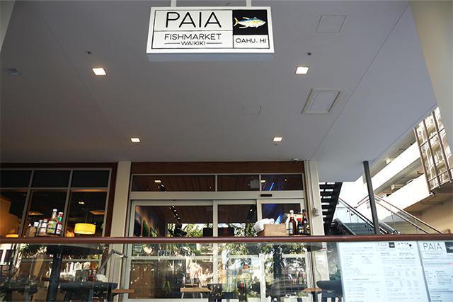 画像2: (ハワイ)現地スタッフが体験!~パイアフィッシュマーケット~