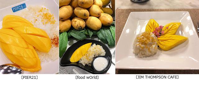 画像6: バンコクのおいしい!かわいい!の魅力とは?