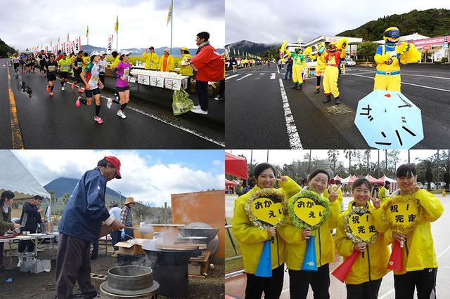画像2: おもてなし日本一のマラソン大会『いぶすき菜の花マラソン』ってどんな大会?