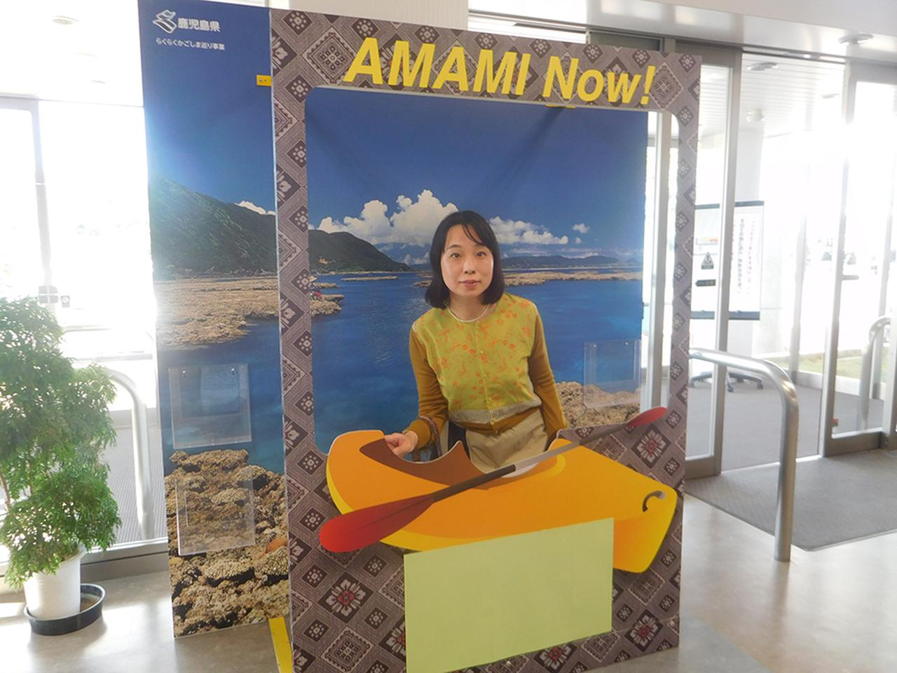 画像: 空港内のさり気ないフォトスポット。奄美大島に来たという実感がじわじわきます。