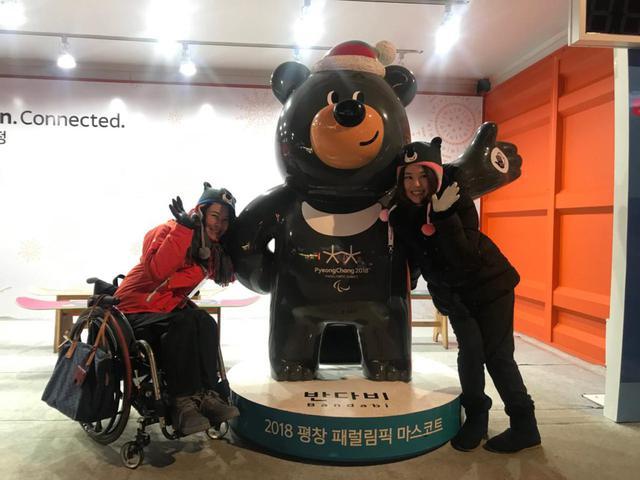 画像: 2018年平昌オリンピック・パラリンピックにて。沖縄旅行の成功体験が、旅好き母娘にしてくれました。