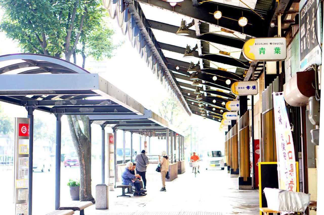 画像: シンボルロード(平和通り)の穏やかな日常