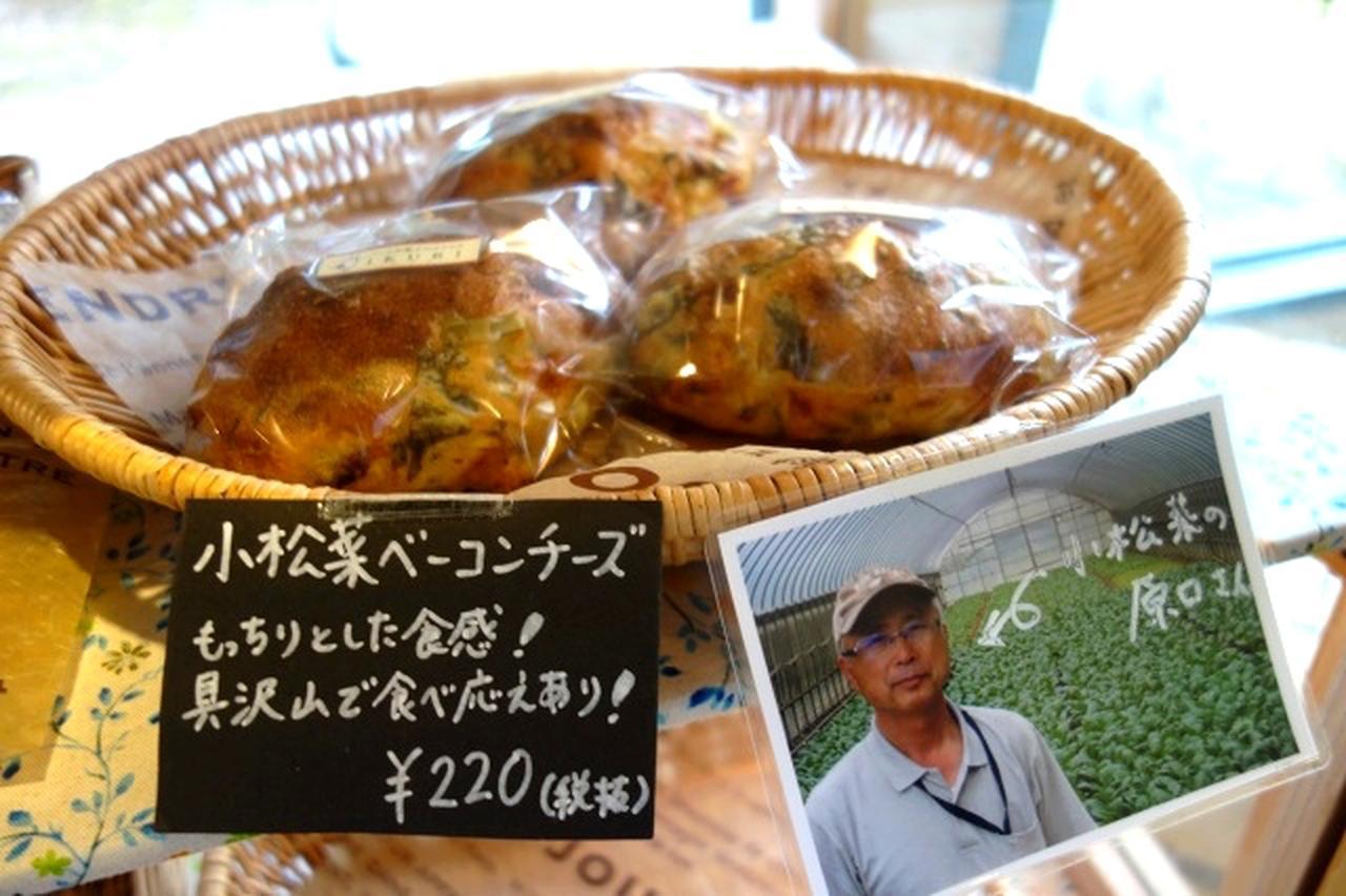画像: 「IKURI」のパン&お菓子は白ぶどう種などの発酵酵母や福岡県産中心の国産小麦、地元野菜や果物を使用