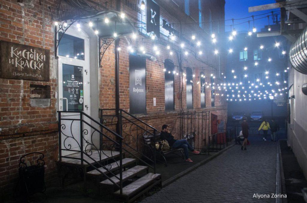 画像1: ウラジオストクの最先端おしゃれカフェ。アーティスティックな「カフェイン」