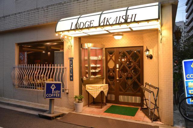 画像1: 【浅草】ロッジ赤石:喫茶店のレベルを超越した本格洋食。地元で愛される名店