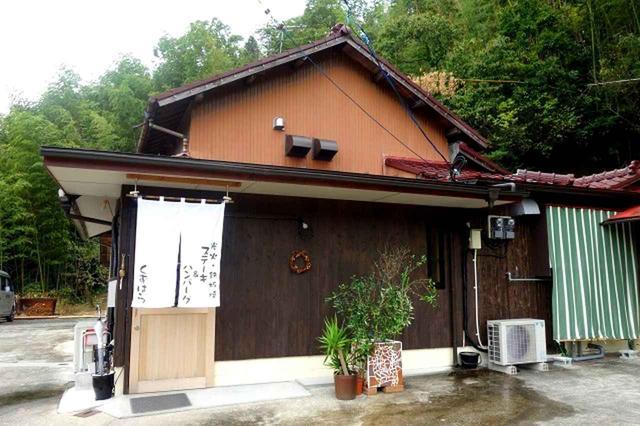 画像: まさに田畑や自然に囲まれた平屋建ては、福智町の中でも最高レベルの隠れ家的レストランだ