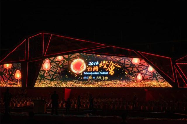画像: 屛東市で行われた2019年の台湾ランタンフェスティバル