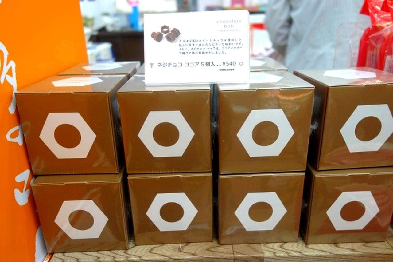 画像: カカオ51%スイートチョコで程よい甘さとほんのりビター。ココアは、ココアパウダーで錆びた鉄の質感も