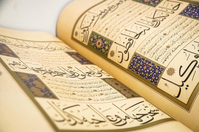 画像: コーランの写本は2015年に「東京ジャーミイ」を訪れた、トルコのエルドアン首相から寄贈されたもの
