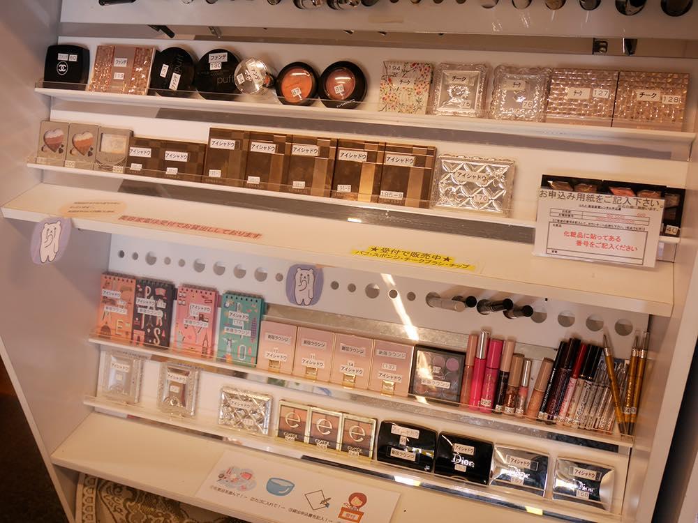 画像3: 【新宿】駅徒歩3分。休憩や化粧直しにも使える。新宿VIPラウンジ