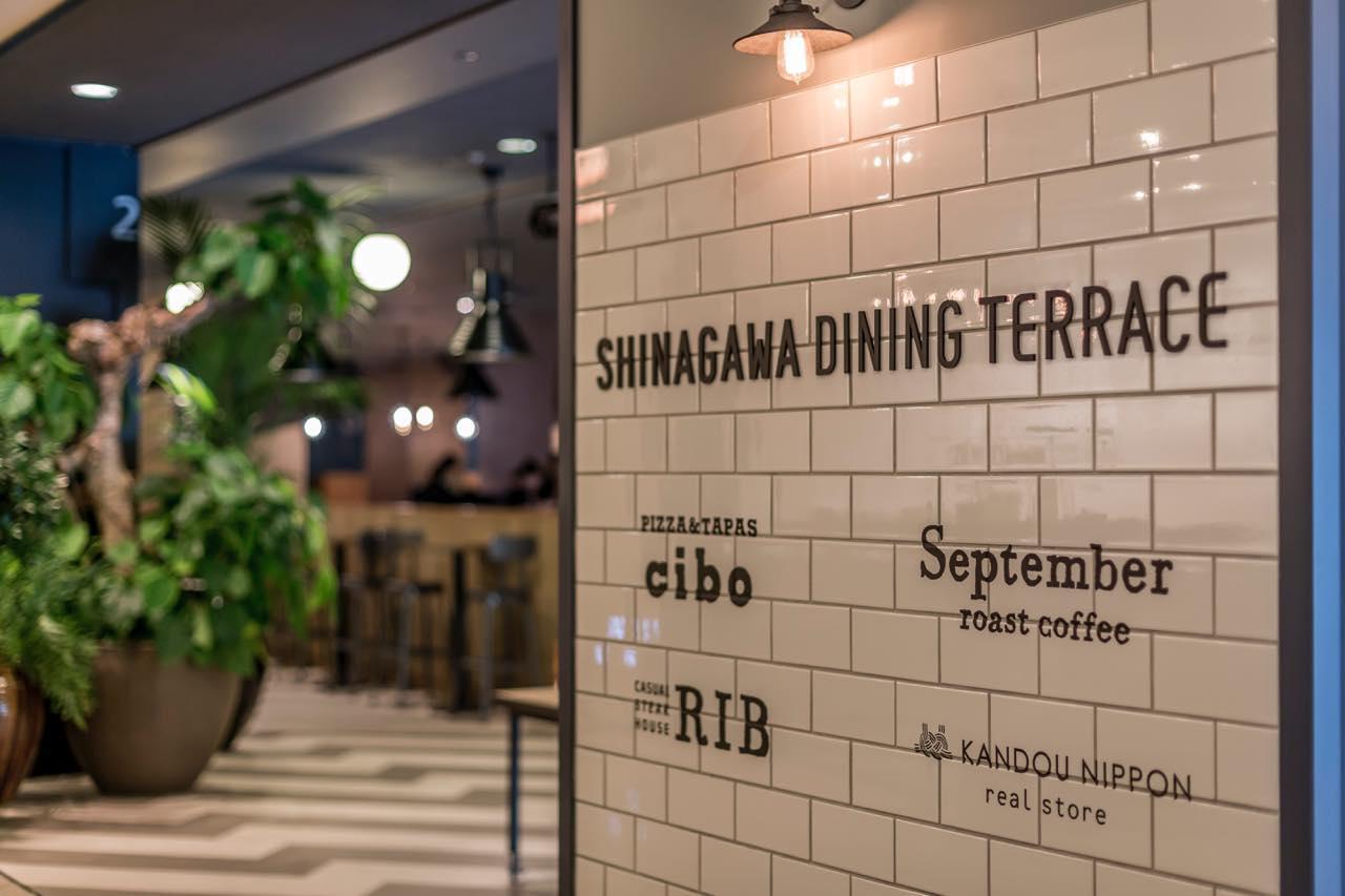 画像1: 【品川】食のトレンドを生み出す最旬スタイルのフードホール「SHINAGAWA DINING TERRACE」
