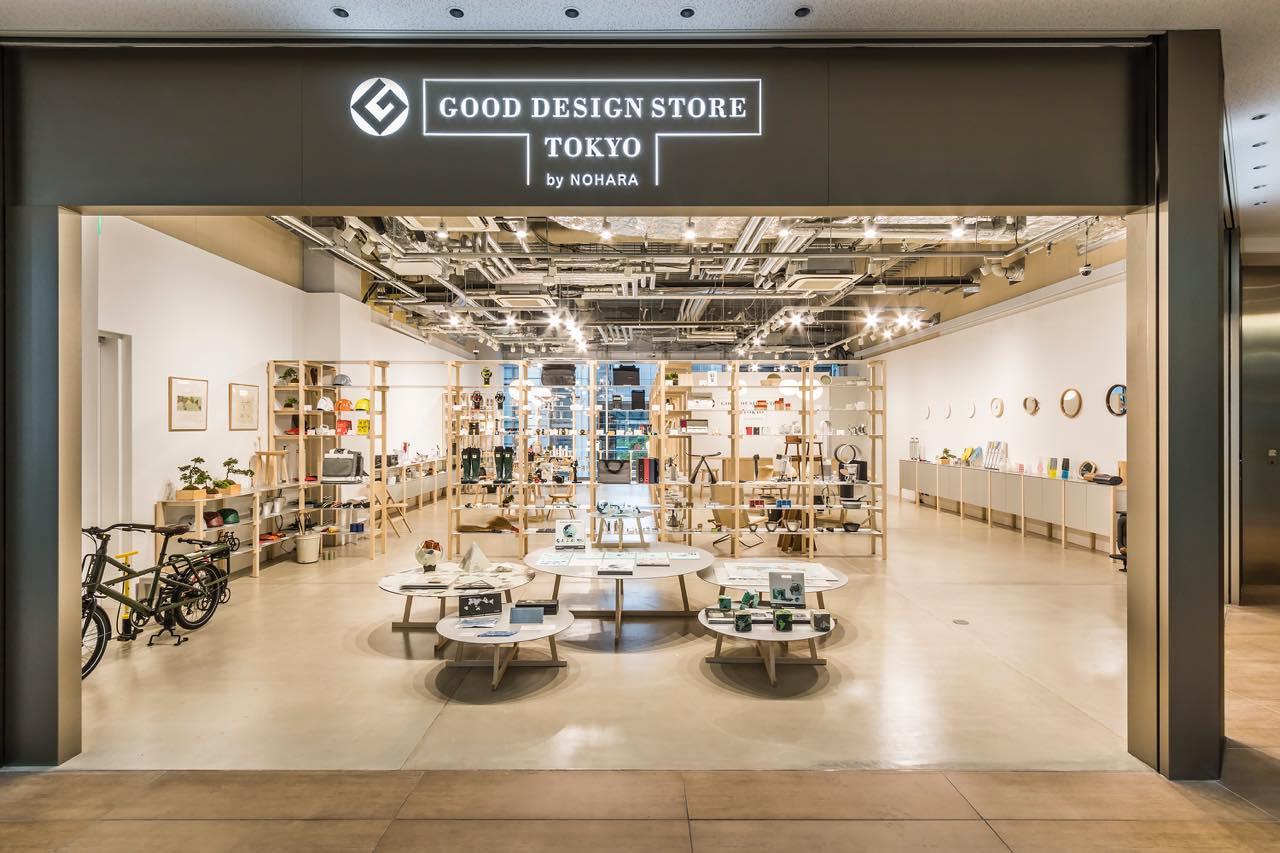 画像1: 【東京】グッドデザイン賞受賞のプロダクトが集結「GOOD DESIGN STORE TOKYO by NOHARA」