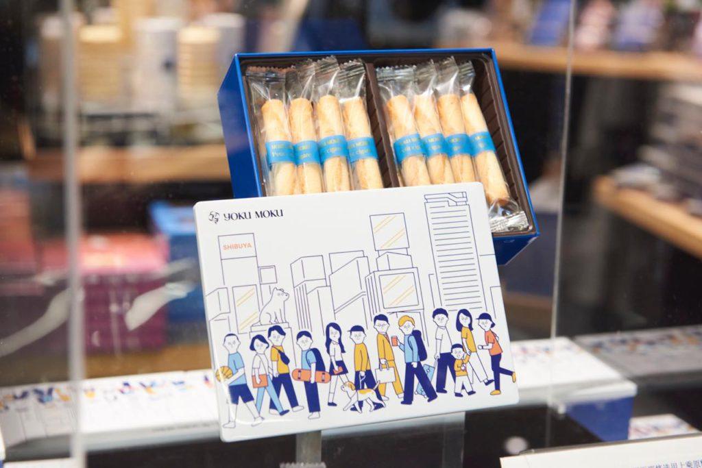 画像: 「SHIBUYA SKY SOUVENIR SHOP」では、渋谷スクランブルスクエア限定デザインパッケージのお土産が手に入る