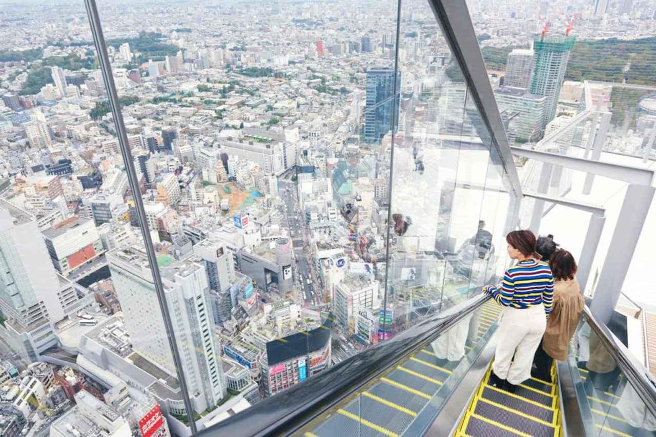 画像12: 最大の目玉。「SHIBUYA SKY」は、全身が空に溶け込む場所