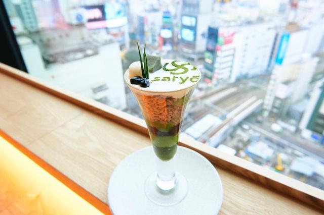 画像: こだわりの抹茶アイス、抹茶ゼリー、抹茶プリンと抹茶づくしの「saryoパフェ」/ドリンクセット-お抹茶・アルコールを除く- ¥1,400(税別)