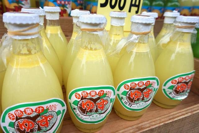 画像: 天然果汁 100% ゆず